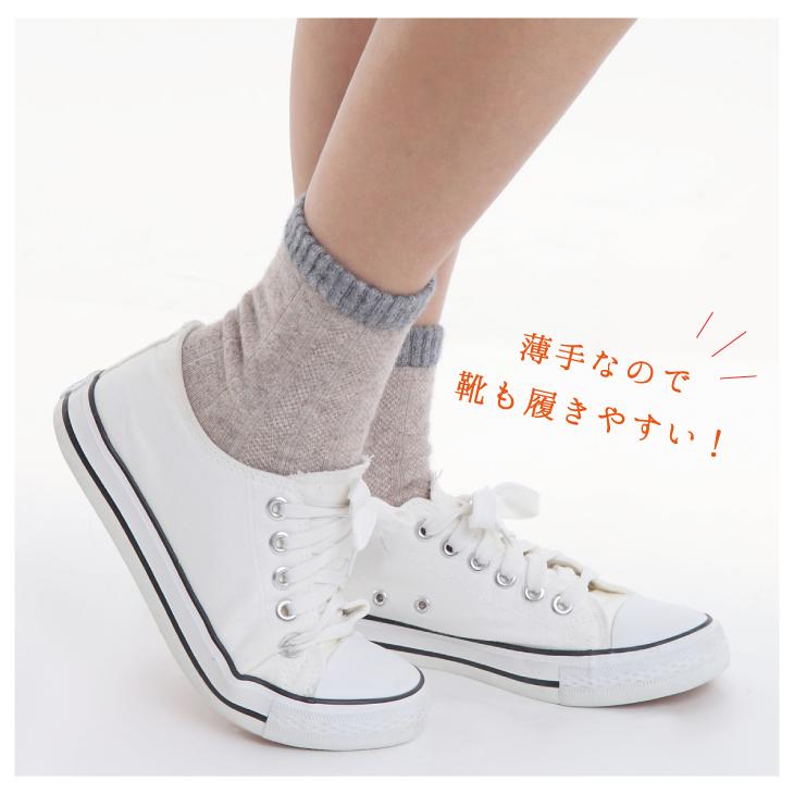 靴も履ける