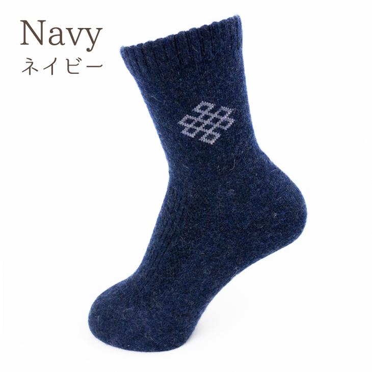 Navy ネイビー