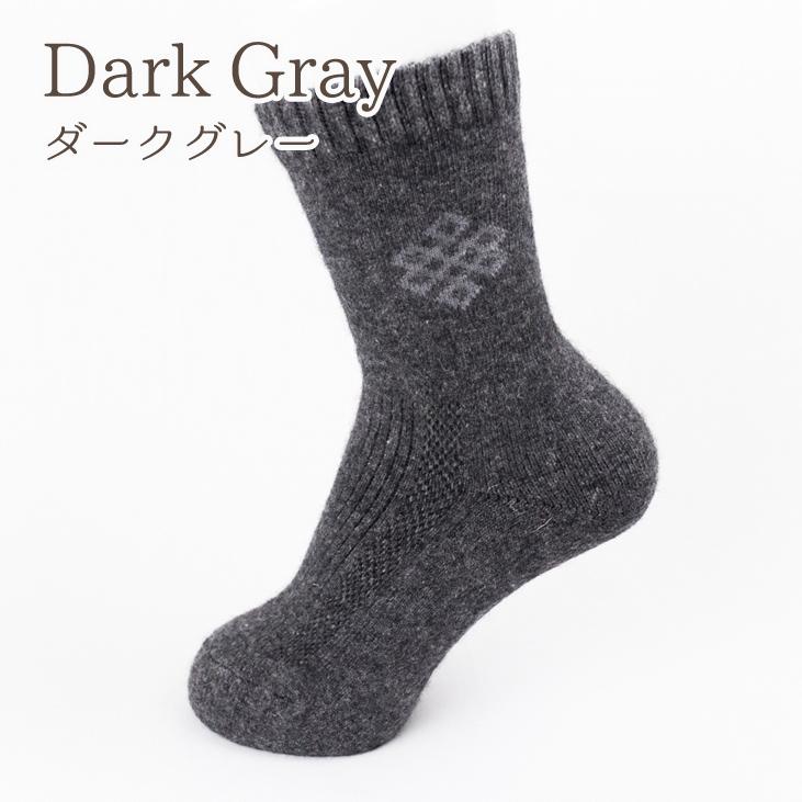 DarkGray ダークグレー