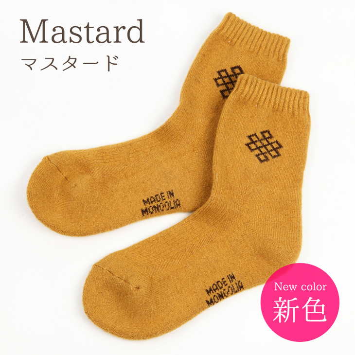 Mastard マスタード