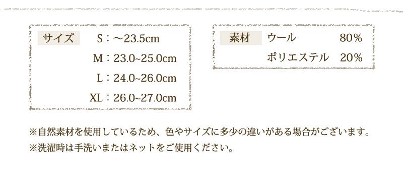 サイズS、M、L、XL 素材 ウール約80%、ポリエステル約20% 生産国 モンゴル